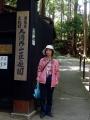 京都27 032