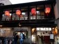 京都27 099