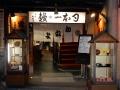 京都27 100