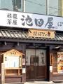 京都27 133
