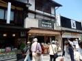 京都27 264