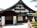 京都27 295
