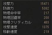 20141220-10.jpg