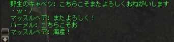 20141221-10.jpg