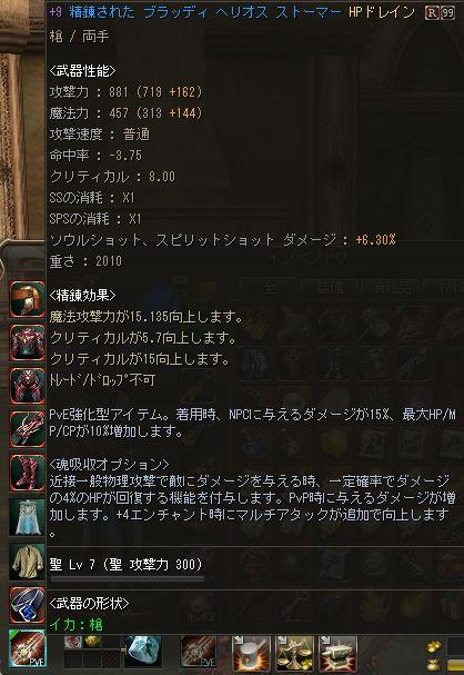20141221-6.jpg