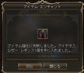 20150124-6.jpg