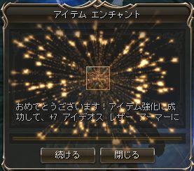 20150124-8.jpg