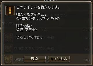 20150126-2.jpg