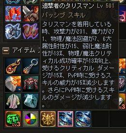 20150131-4.jpg