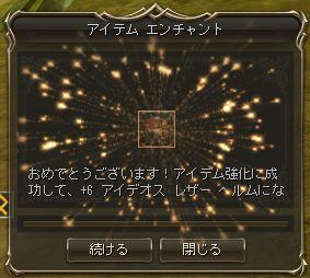 20150222-1.jpg
