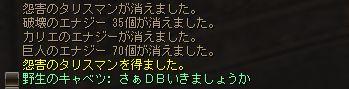 20150222-3.jpg