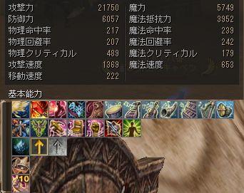 20150304-3.jpg