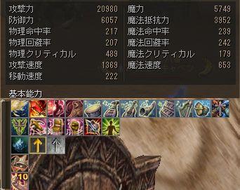20150304-4.jpg