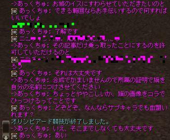 20150404-1.jpg