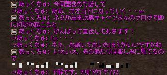 20150404-2.jpg