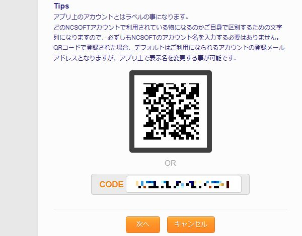 GoogleAuth-03.jpg