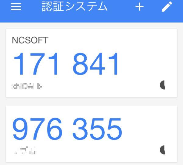 GoogleAuth-06.jpg
