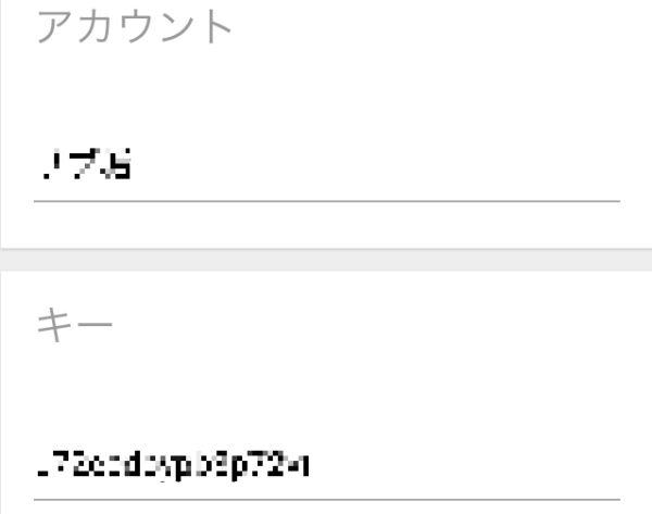 GoogleAuth-07.jpg