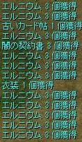 20141224-2.jpg