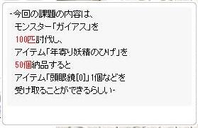 20150210-4.jpg