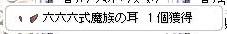 20150320-4.jpg