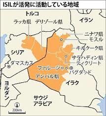 ISIL 支配地域
