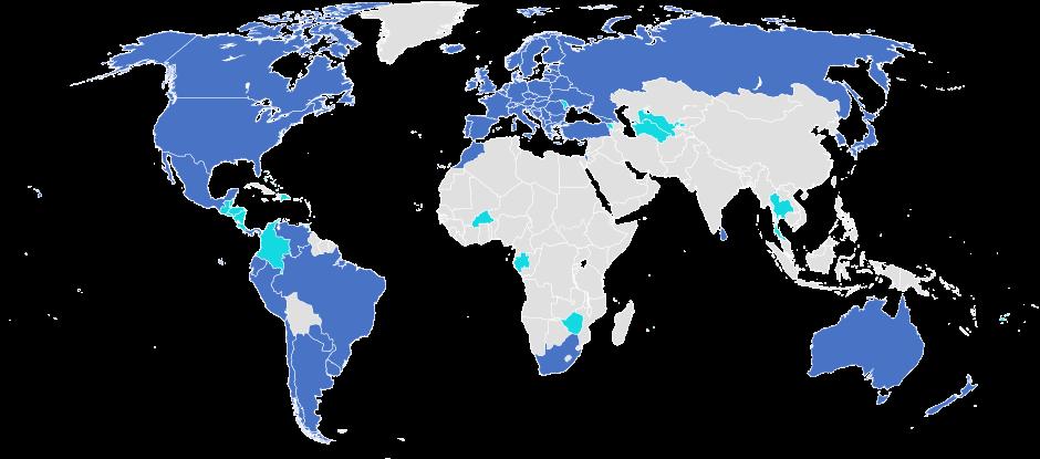 ハーグ条約 締結国