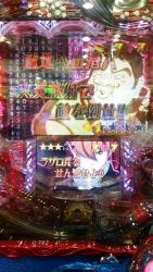DSC_0294_201501221847404e0.jpg