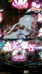 DSC_0302_201502220016057f5.jpg