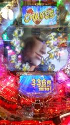 DSC_0323_20150304200624c7a.jpg