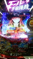 DSC_0324_20150123180302651.jpg