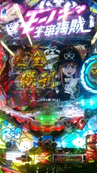 DSC_0335_20150123180320e45.jpg