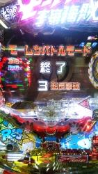 DSC_0362_20150123180356494.jpg