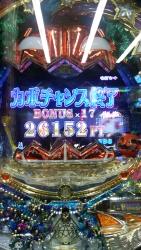DSC_0404_20150121193006d38.jpg