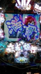 DSC_0429_20150222002146179.jpg