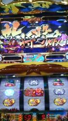 DSC_0579_2015030218533067b.jpg