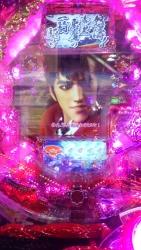 DSC_0739_201503021945153c2.jpg