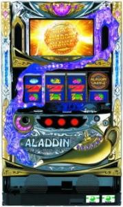 aladdin2.jpg