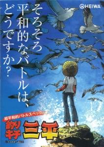 cr_tsurikichi_book.jpg