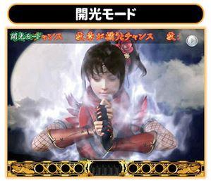 kunoichi2.jpg