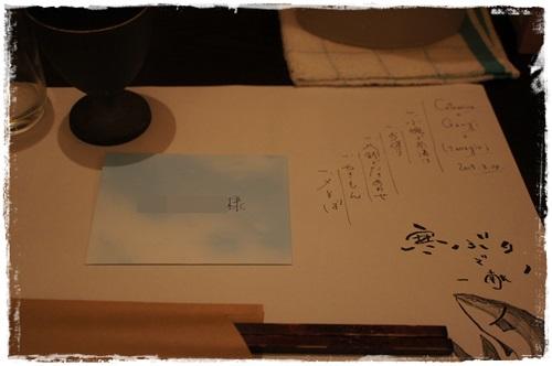 DSC08981.jpg