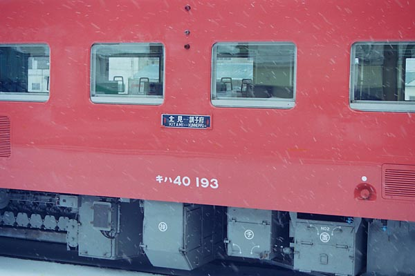 0793_31n_DC40h.jpg