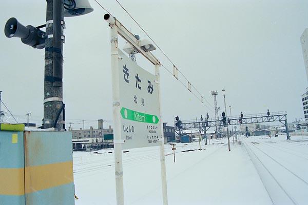 0793_33n_h.jpg