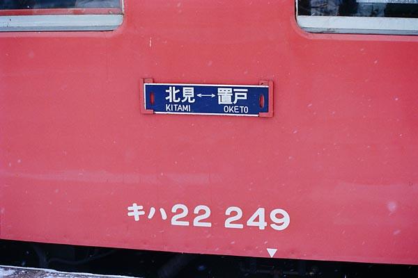 0794_11n_DC22h.jpg