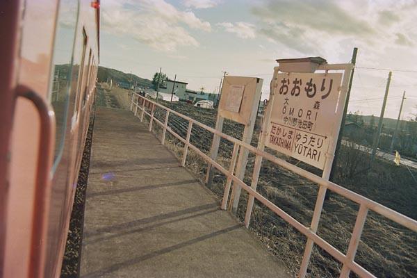 0798_15n_j.jpg