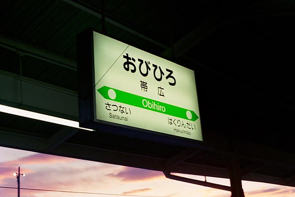0799_07n_j.jpg