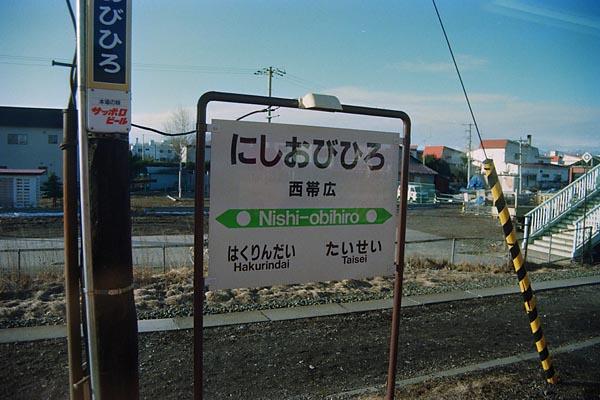 0799_17n_j.jpg