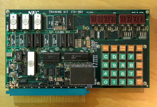 1280px-TK-80.jpg