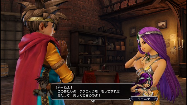 PS4 PS3 DRAGONQUEST HEROES ドラゴンクエストヒーローズ マーニャ ぱふぱふ