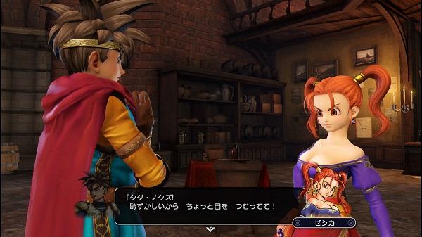 PS4 PS3 DRAGONQUEST HEROES ドラゴンクエストヒーローズ プレイ日記 ゼシカ ぱふぱふ 画像 ルイーダの酒場